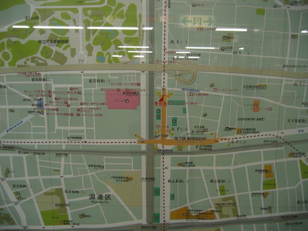 天王寺動物園:自動車での行き方・アクセス地図