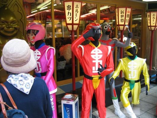 天王寺動物園:お昼ごはんは新世界の串かつが食べたい